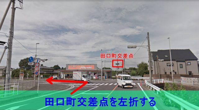 田口町交差点の様子を撮影した写真
