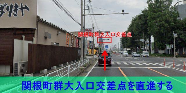 関根町群大入口交差点の様子を撮影した写真