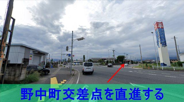 野中町交差点の様子を撮影した写真