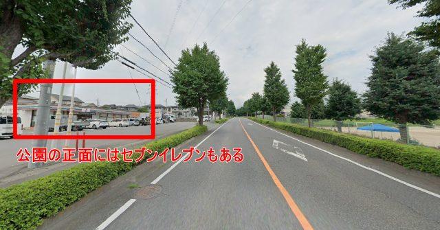 芳賀公園周辺の様子を撮影した写真