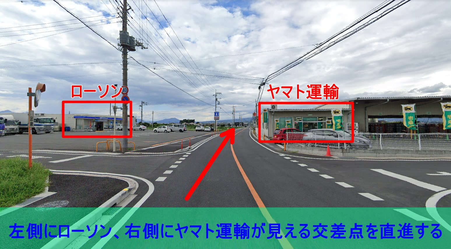 左側にローソン、右側にヤマト運輸が見える交差点の様子を撮影した写真