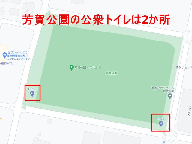 芳賀公園内のトイレの場所を示した地図