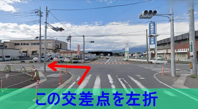 左折ポイントの交差点の様子を撮影した写真
